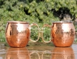Copper Plated Hammered Stainless Steel Moscow Mule Mug Set