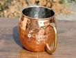 Hammered Stainless Steel Moscow Mule Mug with Copper Plated Exterior