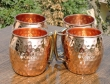 Set of Four Hand Hammered Copper Moscow Mule Mugs with Brass Handle