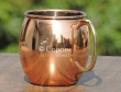 Stainless Steel Moscow Mule Mug with Copper Plating