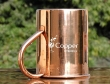 Copper Mug For Serving Drinks