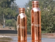 Set of Two Copper Water Bottles for Ayurvedic Benefits