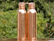 Set of Pure Copper Water Bottle with Handle 600 ML