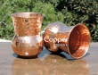 Set of Two Hand Hammered Copper Tumbler