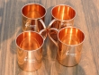 Set of Four Plain Copper Mugs