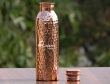 Pure Copper Hammered Bottle for Keeping Water Fresh and Cool