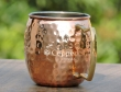Hand Hammered Copper Moscow Mule Mug with Brass Handle