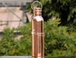 Plain Copper Water Bottle with Carrying Handle