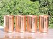 Set of Four Plain Copper Tumblers