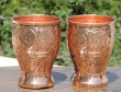Set of Two Pure Copper Floral Pattern Embossed Tumbler